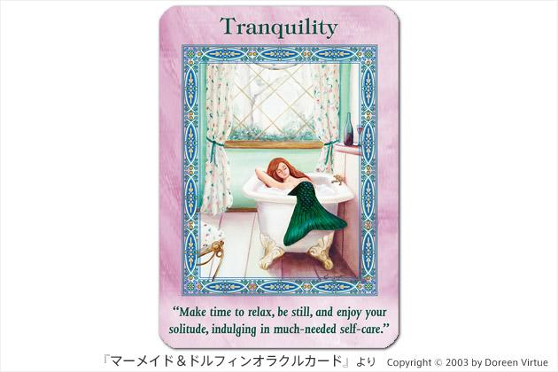 『マーメイド&ドルフィンオラクルカード』:Tranquility