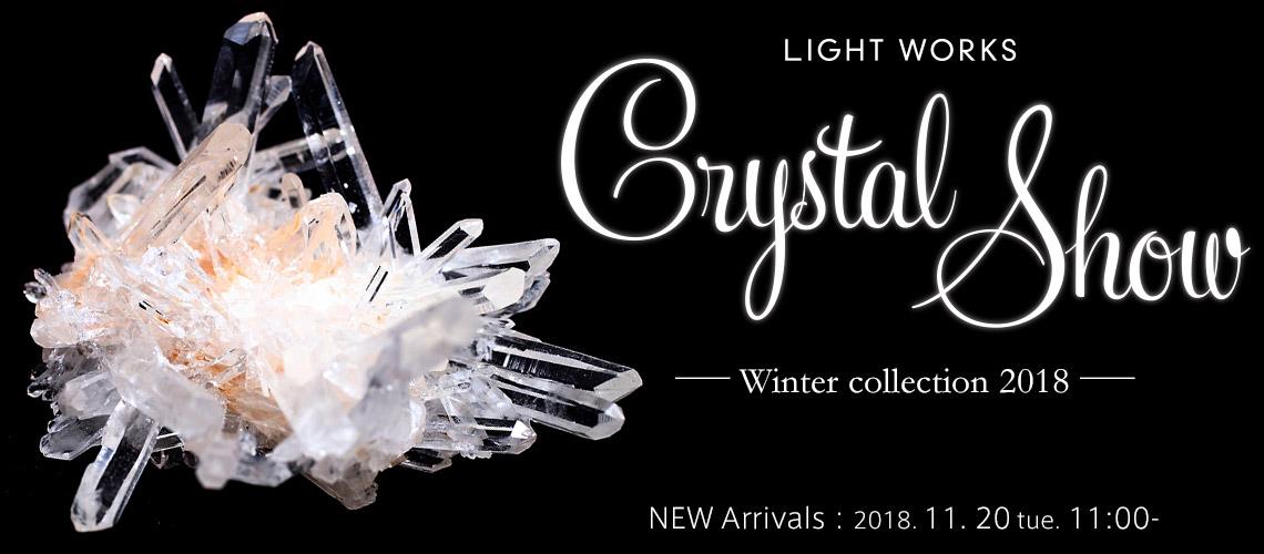 201811特集「ライトワークスクリスタルショー Winter Collection 2018 雪の結晶を思わせる繊細なクリアクォーツ」