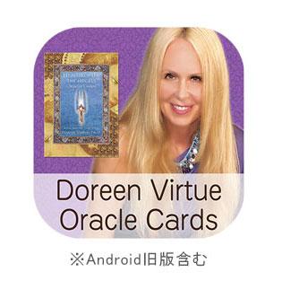 ライトワークスのオラクルカードアプリ、リニューアルのお知らせ